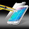 Защитное стекло для Samsung Galaxy J5 J510 (2016) - 2.5D, 9H, 0.26 мм, фото 2