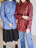 Рубашка из матовой эко кожи 4647, фото 7