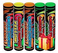 Цветной дым, набор 5ть шашек с подарком, дымовые шашки, набор цветного дыма, Пиротехнический цветной дым