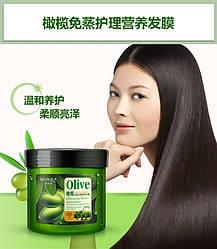Olive поживна маска для слабких і тьмяного волосся BIOAGUA 500г
