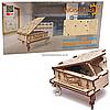 Деревянный механический конструктор Wood Trick Рояль. Техника сборки - 3d пазл, 36 деталей