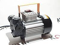 Насос для перекачки дизельного топлива 220 В 550 Ватт