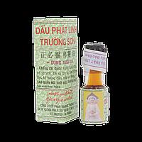 Лечебный бальзам-масло (Dau Phat Linh Truong Son) (1.5ml)