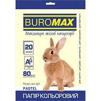 Бумага д / печати цвет. А4 20арк BUROMAX PASTEL кремовый 80г / м2 (1)