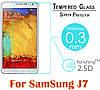 Защитное стекло для Samsung Galaxy J7 (2017) J730 - 2.5D, 9H, 0.26 мм, фото 2