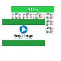 Календарики  с глянцевой ламинацией (100х70), 4+4, 350г/м2