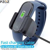 Зарядний пристрій Pzoz для MiBand4 1м, фото 1