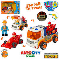 Конструктор на шурупах Limo Toy KB 069, транспорт, звкк, свет, фигурки, шуруповерт, на бат-ке