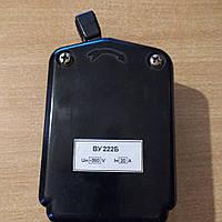 Выключатель ВУ-222