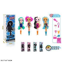 Лялька LOL 4 види з аксесуарами  23 см LK1025-3