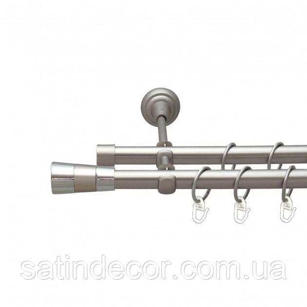 Карниз для штор металлический двойной 16+16мм ВАЛЕО Сатин никель 1.8м