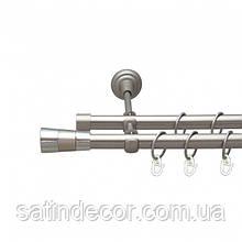 Карниз для штор металлический двойной 16+16мм ВАЛЕО Сатин никель 2.4м