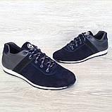 42 РАЗМЕР Мужские кроссовки демисезонные натуральная кожа темно-синего цвета (Кч-1с), фото 4