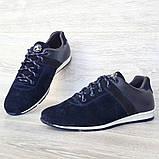 42 РАЗМЕР Мужские кроссовки демисезонные натуральная кожа темно-синего цвета (Кч-1с), фото 6