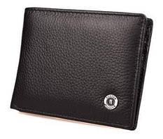 Мужской кожаный кошелек с зажимом на магните Boston B4-0257 Черный