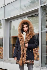 Женская стильная зимняя парка П-54