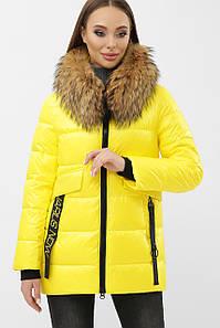 Женская зимняя куртка 8003