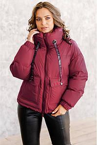 Модная женская зимняя куртка Бруна ЭК