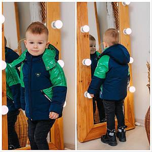 """Весенняя куртка  для мальчика """"Кирюша"""""""