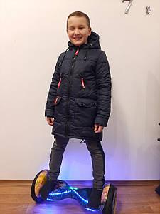 Весенняя  куртка на мальчика Давид р. 146,152,164