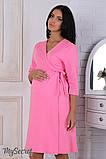 Халат для вагітних і годуючих., фото 5