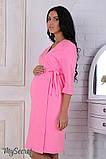 Комплект для беременных халат+ночная сорочка размер 50, фото 3