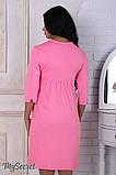 Комплект для беременных халат+ночная сорочка размер 50, фото 4
