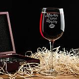"""Бокал для вина """"Мама хоче тусу"""". Винный бокал с надписью - лазерная гравировка   420 мл, фото 2"""