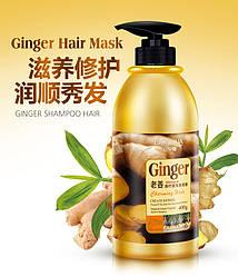Імбирний шампунь для волосся BioAqua Ginger Shampoo, 400гр