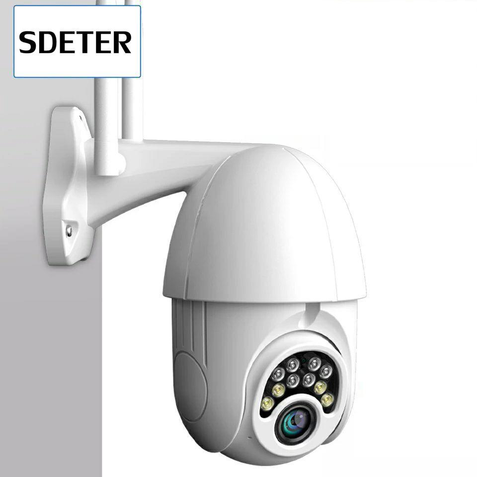 Поворотная погодозащитная IP WiFi камера Sdeter IPC-V380-Q10 1080P Onvif. v380