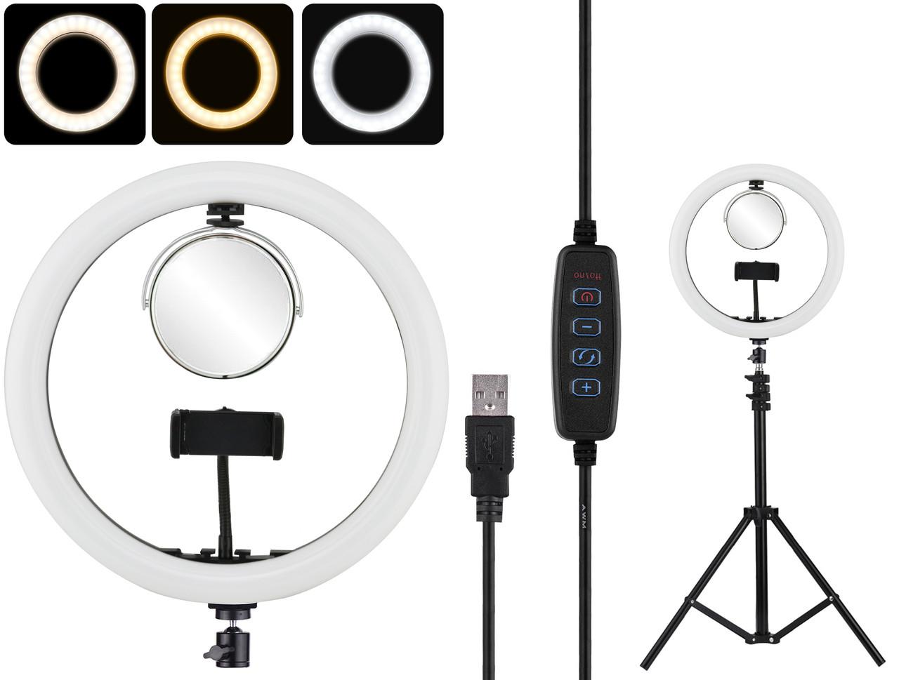 """Кольцевая LED лампа диаметром SMN-12"""" (30 см) с пультом и зеркалом Black (14418)"""