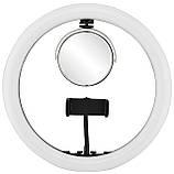 """Кольцевая LED лампа диаметром SMN-12"""" (30 см) с пультом и зеркалом Black (14418), фото 2"""