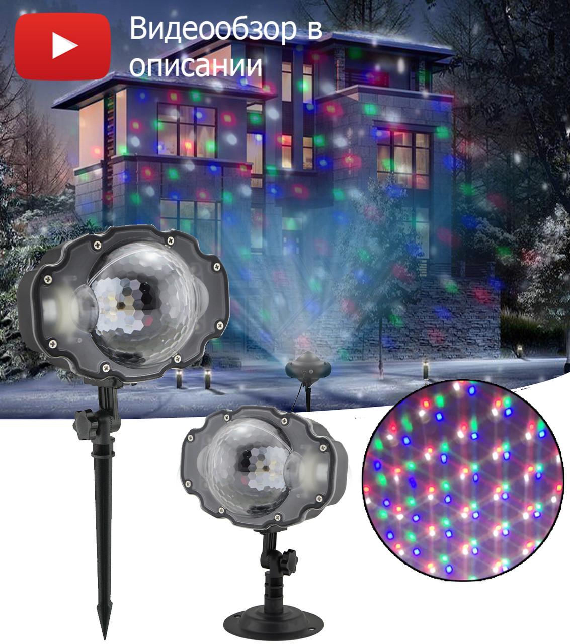 Лазерный проектор Star Shower WL-809 (разноцветные квадраты) (6736)