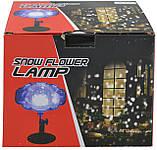 Лазерный проектор Star Shower WL-809 (разноцветные квадраты) (6736), фото 8