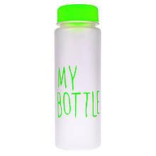 Пляшка для води і тренувань My bottle 500 мл рожевий (матовий)