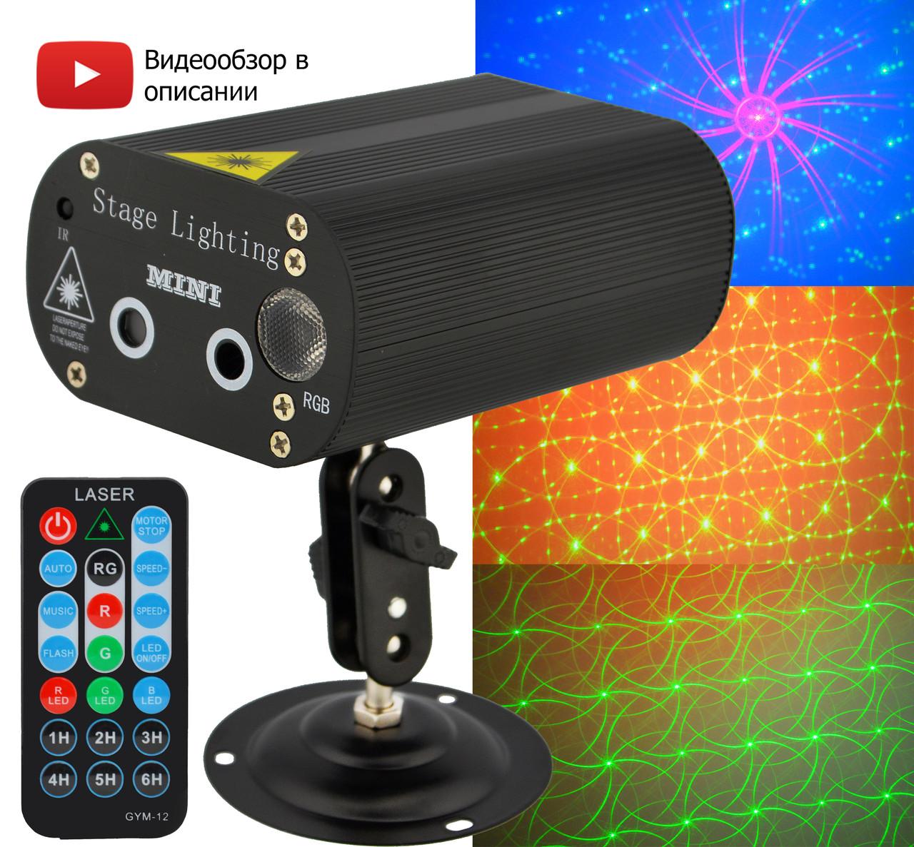 Лазерний установка (проектор, стробоскоп, світломузика) RD-8008L RGB + пульт Black (14574)