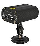 Лазерний установка (проектор, стробоскоп, світломузика) RD-8008L RGB + пульт Black (14574), фото 2