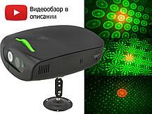 Лазерный установка (проектор, стробоскоп, светомузыка) RD-8010L + пульт (22 рисунка) Black (14576)