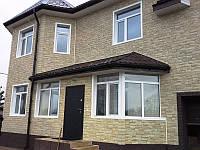 Фасадні панелі (цокольний сайдинг)