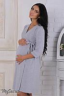Халат для беременных и кормящих Sinty, серый меланж