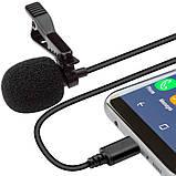 Петличный микрофон с разъемом Type-C Lavalier JH-042 (6263), фото 3