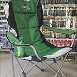 Кресло складное с подлокотниками и подстаканником, 60 х 60 х 110/92 см, Camping Palisad ДО 120 кг., фото 3