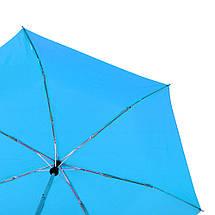 Зонт женский автомат HAPPY RAIN U46850-4, фото 2