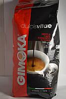 Кофе в зернах Gimoka Dulcis Vitae 1кг, Италия