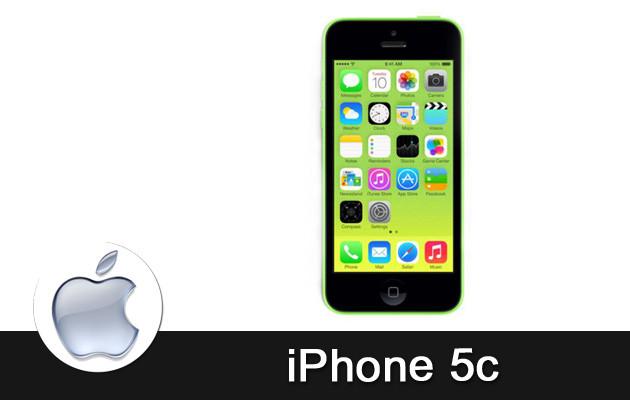 Чехлы, защитные стекла для iPhone 5c