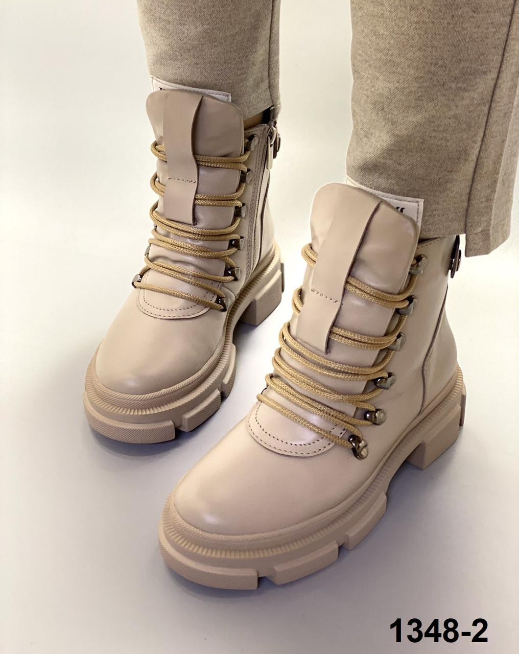 Ботинки женские деми кожаные капучино