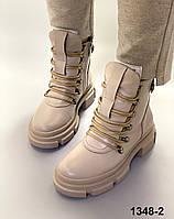 Ботинки женские деми кожаные капучино, фото 1