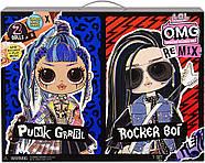 Игровой набор L.O.L. Surprise! серии O.M.G. Ремикс Рокер Бой и Панк Герл ОРИГИНАЛ, фото 2