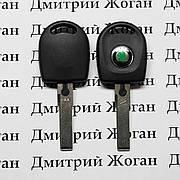 Корпус авто ключа под чип для SKODA (шкода)  с подсветкой, лезвие HU66