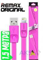 USB кабель REMAX Full Speed Lightning Сable 1.5M Purple
